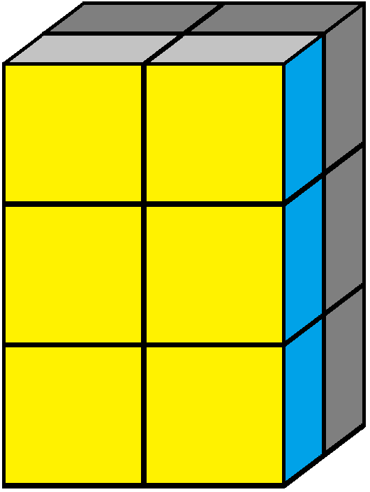 Back face of the 2x2x3 tower cube