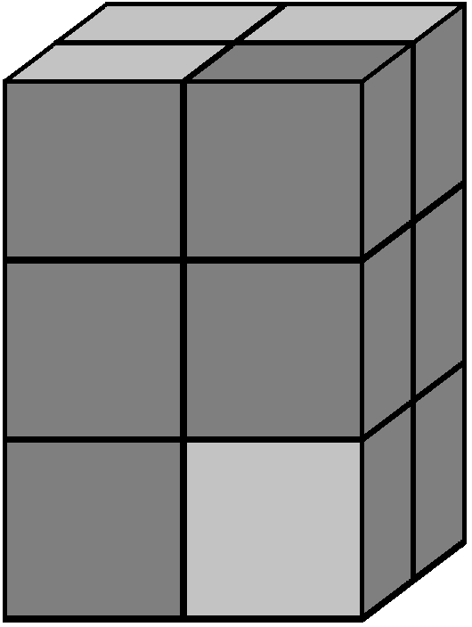 Algorithm of step 1 of how to solve the 2x2x3 Tower Cube