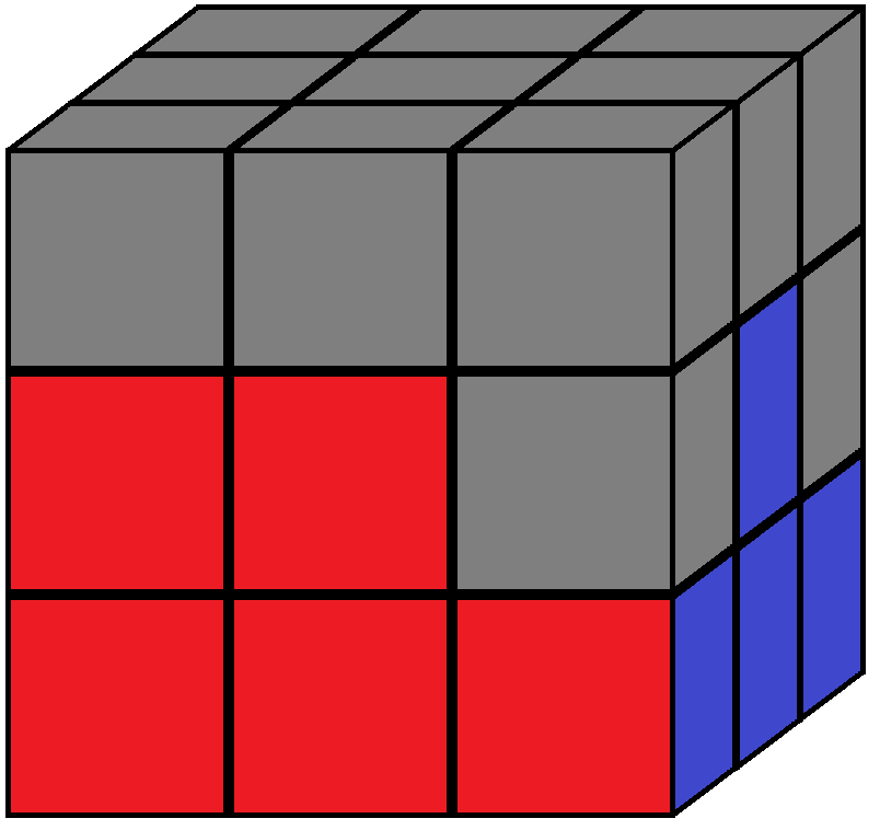 Algorithm 2/2 of step 3 in how to solve the Rubik's cube
