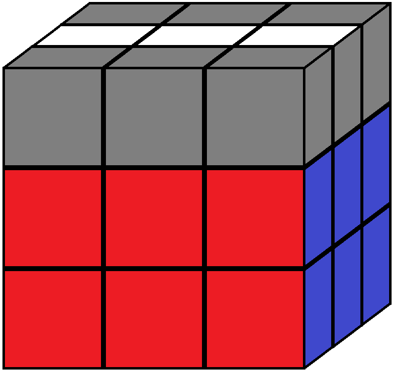 Algorithm 2 of step 4 in how to solve the Rubik's cube