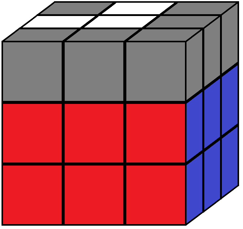 Algorithm 3 of step 4 in how to solve the Rubik's cube